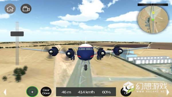 和平飞行飞机模拟图1