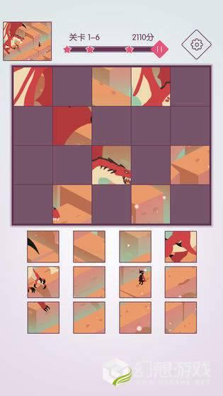 动画拼图图3