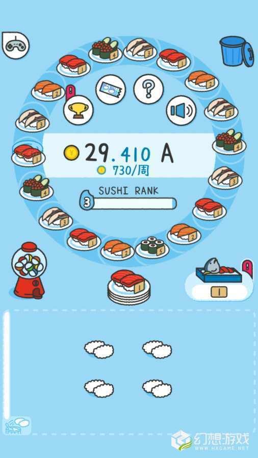 寿司小老板图2