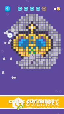 Pixel Cutter图2