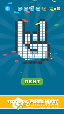Pixel Cutter图1