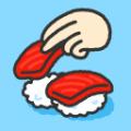 寿司小老板  v1.1.5