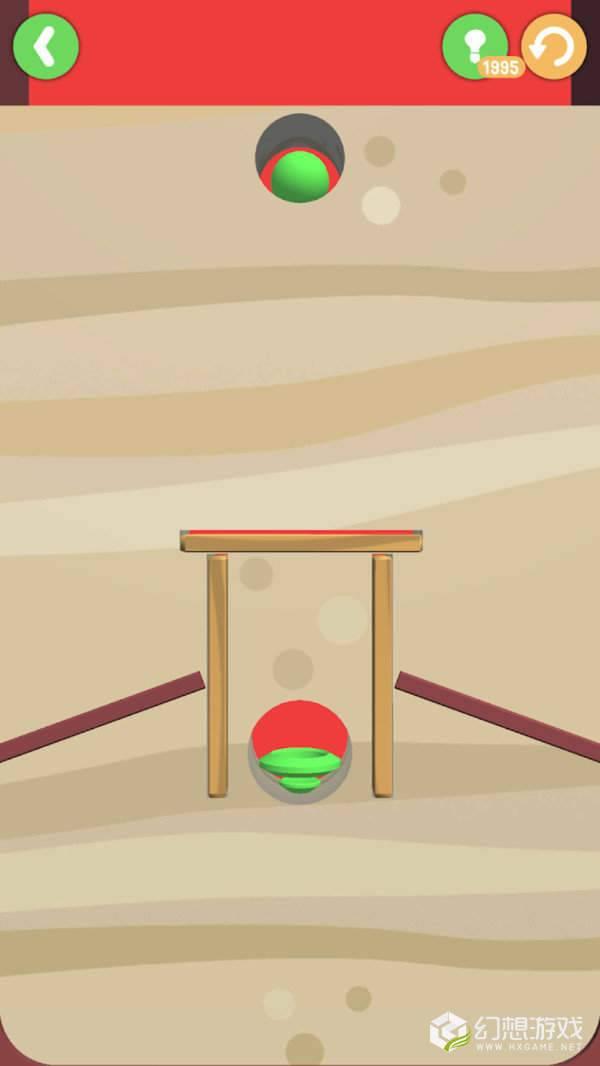 欢乐球洞图1