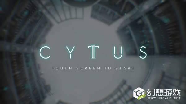 音乐世界 Cytus II破解版图5