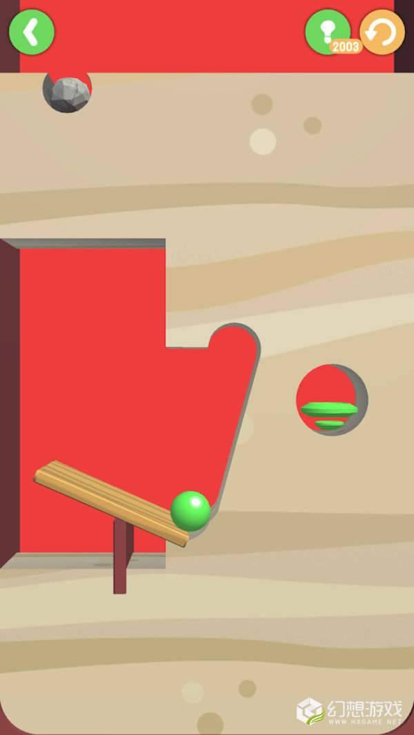欢乐球洞图3