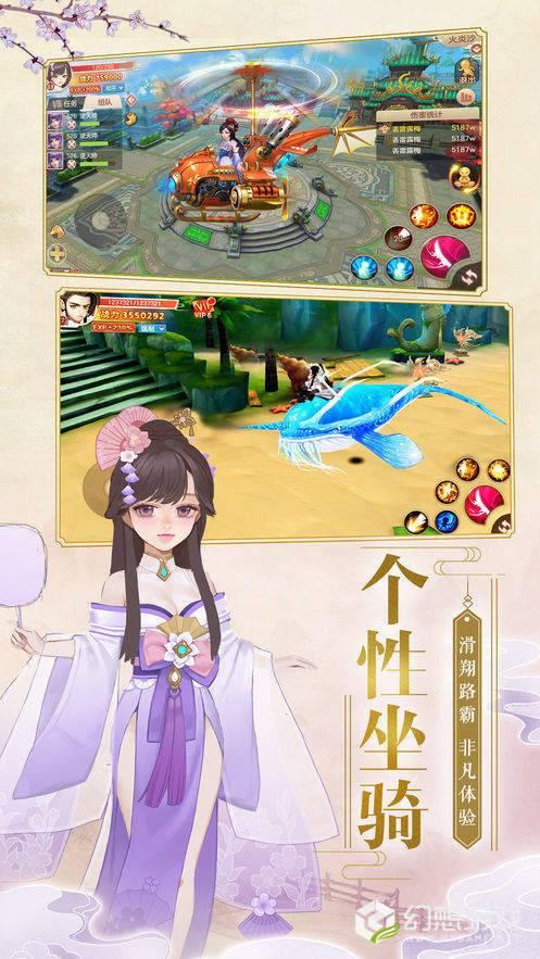 仙道觉醒图3