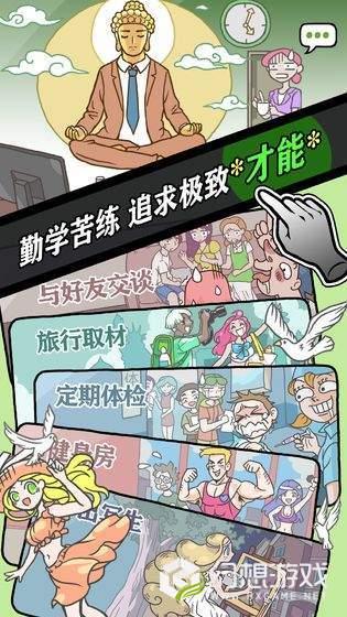 人气王漫画社图1