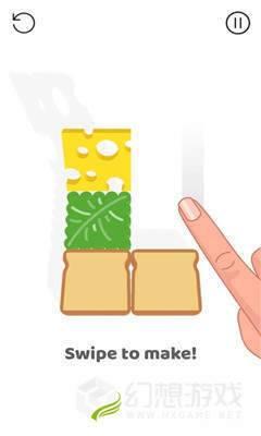 我想做个三明治图3
