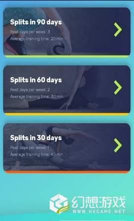 30天内分裂图3
