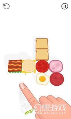我想做个三明治图1