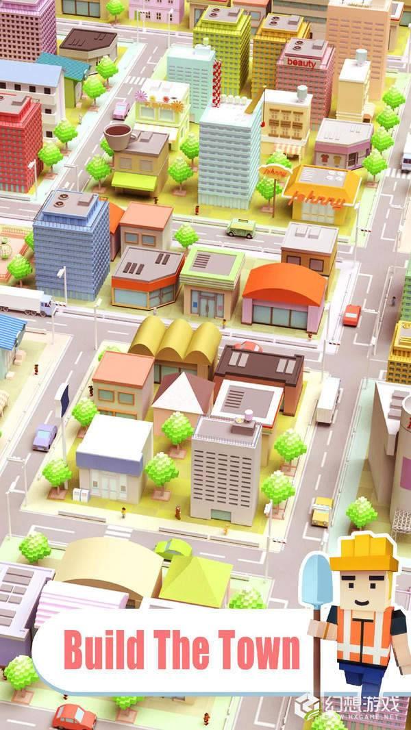 城市大地主图4