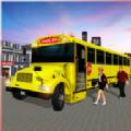 高中巴士模拟器2020