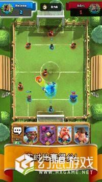 足球皇家图1