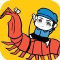 皮皮虾传奇无限金币破解版