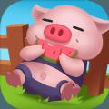 开心养猪场赚钱游戏