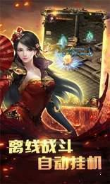 清风战神传奇图2