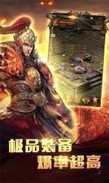 清风战神传奇图1