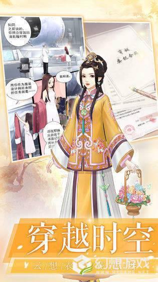 爱江山更爱美人腾讯版图3