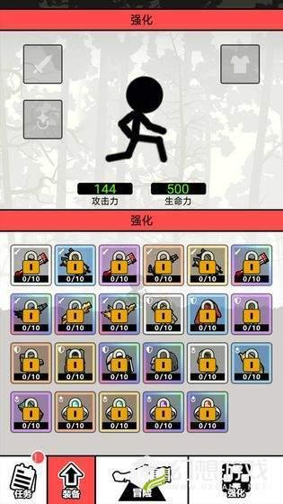 全民暴走勇者图2