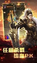 清风战神传奇图3