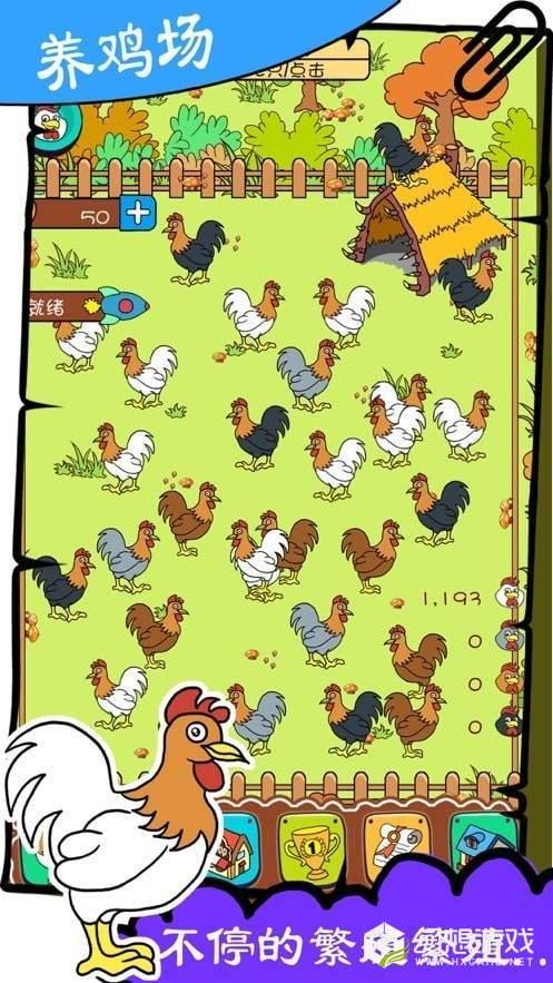 奇葩养鸡场赚钱版图2