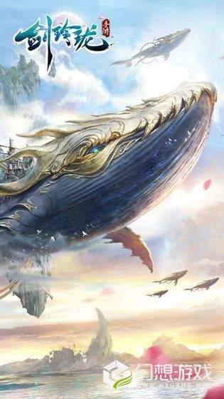 剑玲珑之剑道独尊图2