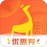 途景惠选  v2.4.8