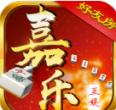 嘉乐互娱app辅助器  v1.0