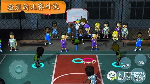 街头篮球冠军图1
