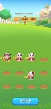 多多养牛领红包版图1