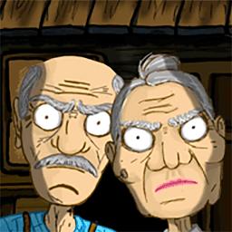 恐怖祖父母