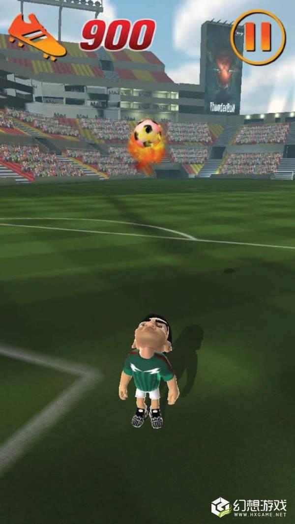 足球杂耍杯图3