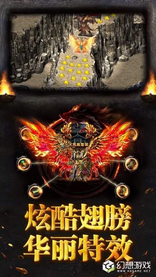 烈焰之战主宰版图3