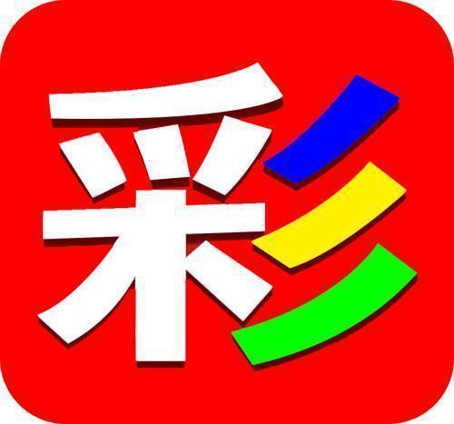 福彩高手论坛109001