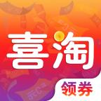 喜淘联盟  v6.1.1
