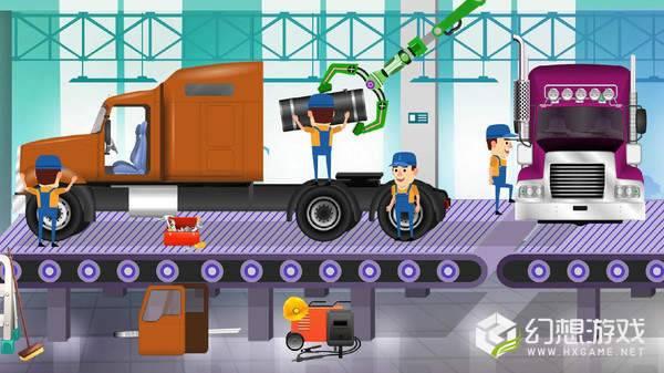 卡车制造厂图1
