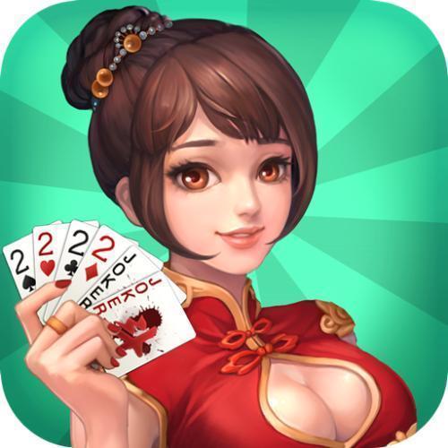 简阳棋牌麻溜儿