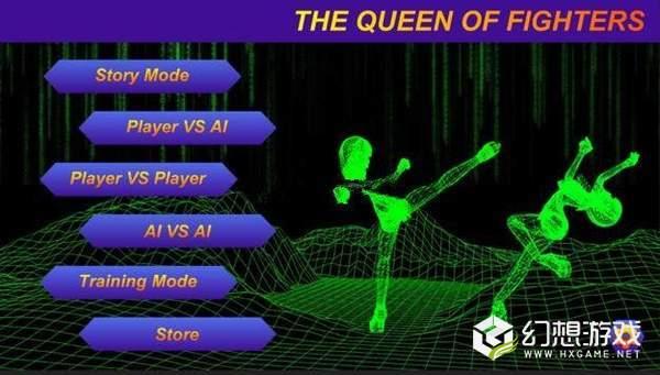 格斗女皇QOF图3