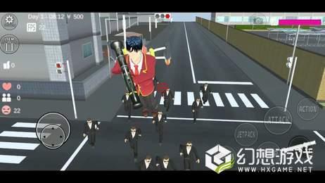 樱花校园模拟器新年版图2
