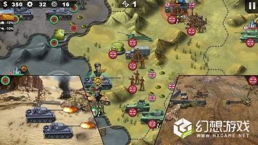世界征服者4界限MOD图3