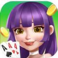 欢乐棋牌电玩平台