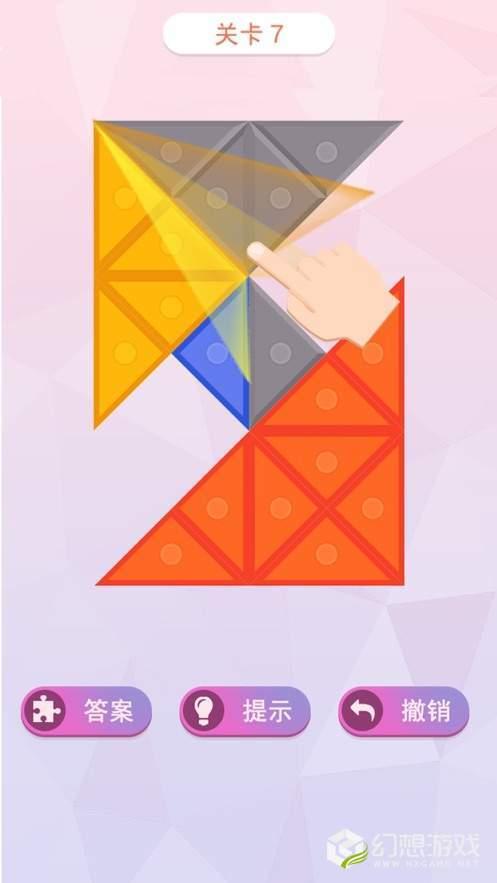 完美折叠图2