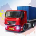 中国卡车之星