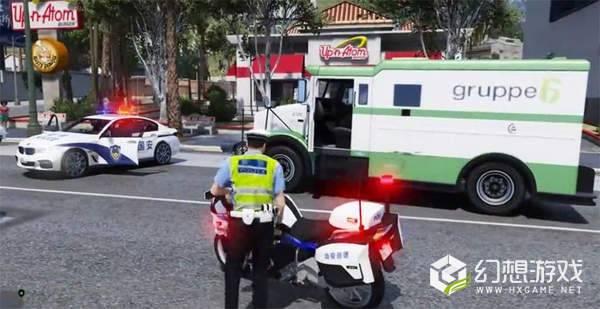中国警察模拟器图3