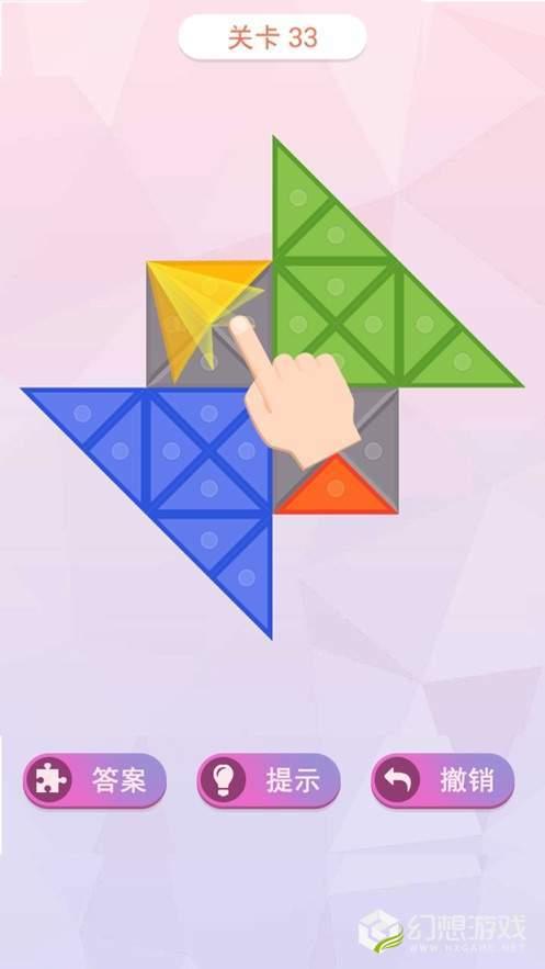 完美折叠图3