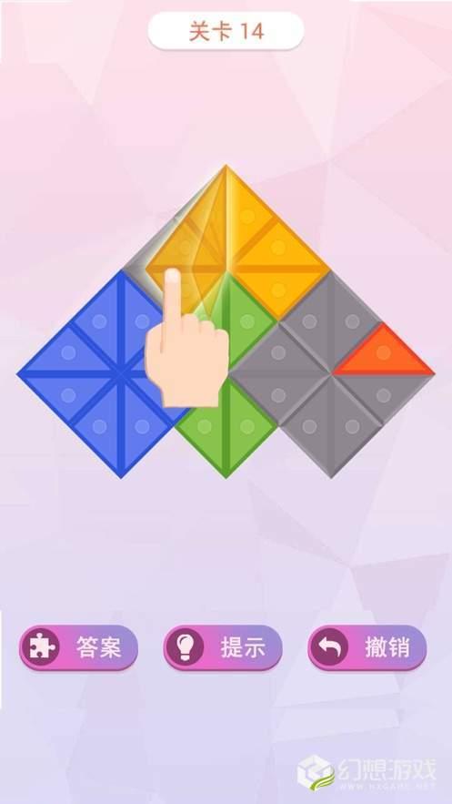 完美折叠图1