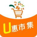 u惠市集  v1.0.4