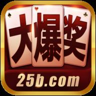 大爆奖bbin专属app