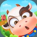 多多养牛赚钱游戏