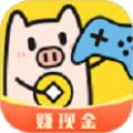 金猪游戏盒子赚钱游戏
